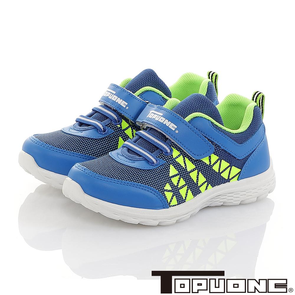 TOPUONE童鞋 輕量透氣抗菌防臭減壓運動休閒鞋-藍