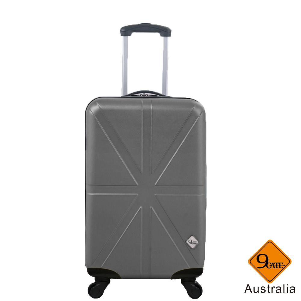 Gate9 米字英倫系列經典20吋輕硬殼 旅行箱 行李箱 登機箱-時尚灰