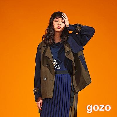 gozo 率性拚色雙排釦風衣外套(深藍)