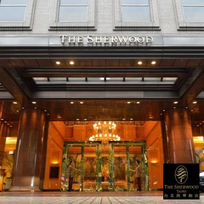 台北西華飯店-雙人入住豪華客房乙晚 住宿券