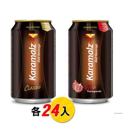 德國進口卡麥隆黑麥汁Karamalz(330mlx24)-原味24+紅石榴24