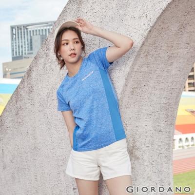 GIORDANO 女裝運動系列吸濕排汗拼接款短袖T恤- 02 花紗寶藍