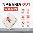 元博普視電視盒 (1G/16G)  PVBOX