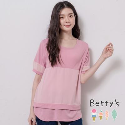 betty's貝蒂思 氣質圓領前拼接雪紡上衣(淺粉)