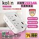 kolin 四插雙USB3.1A防雷擊插座 KEX-WD305TU product thumbnail 1