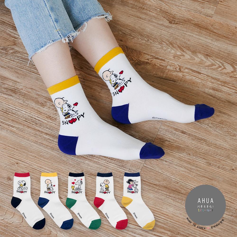 阿華有事嗎 韓國襪子 甜蜜蜜史努比中筒襪 韓妞必備長襪 正韓百搭純棉襪