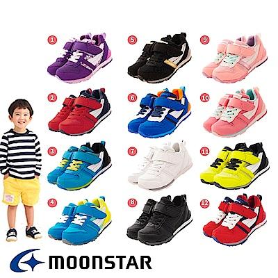 日本機能童鞋2E系列2Y幼幼班~6Y大班皆可穿(14cm~16cm)寬楦大開口足弓發展好朋友