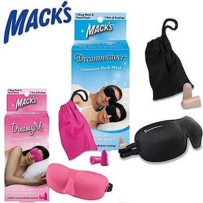 美國 Mack s 3D立體眼罩 + 泡棉耳塞