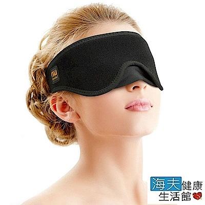 恩悠數位 NU 能量舒眠眼罩