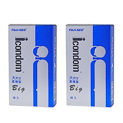 FUJI-NEO ICONDOM 艾康頓 大尺寸柔情型 衛生套 保險套 10入/盒x2盒