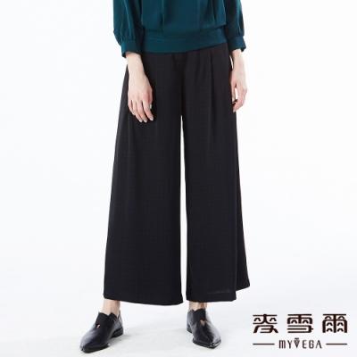 【麥雪爾】低調格紋九分寬褲