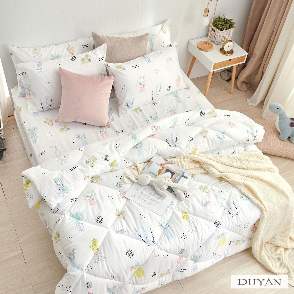 DUYAN竹漾-舒柔棉-雙人床包組+可水洗羽絲絨被-樂活小盆