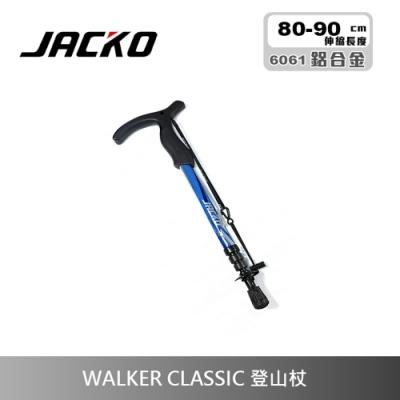 JACKO Walker Classic 登山杖【藍-90cm】