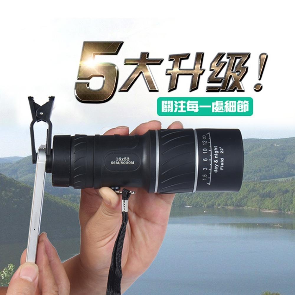 16X52雙重調焦黑色單筒望遠鏡 高倍成像看得更遠