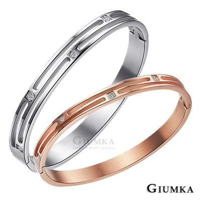 GIUMKA白鋼情侶手環 十全十美聖誕禮物推薦