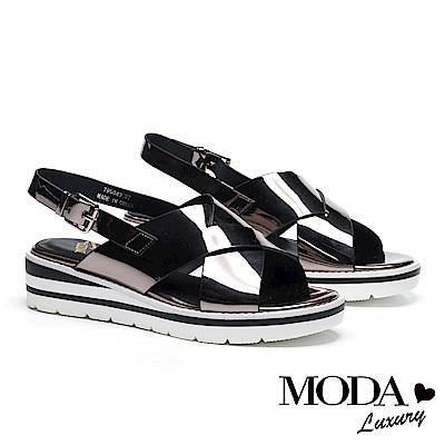 涼鞋 MODA Luxury 潮流鏡面交叉帶設計撞色厚底涼鞋-古銅