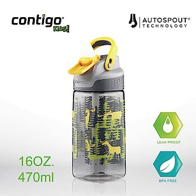 美國CONTIGO Freestyle兒童吸管瓶470cc-迷彩森林