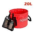 NOMADE 戶外便攜 多用途折疊水桶  -20L (紅)