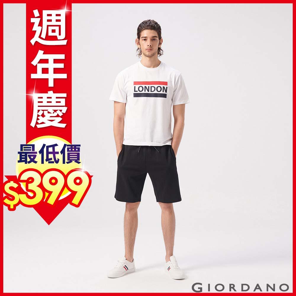 GIORDANO 男裝素色休閒針織短褲-02 標誌黑