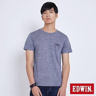 EDWIN 涼感LOGO口袋T恤-男-丈青
