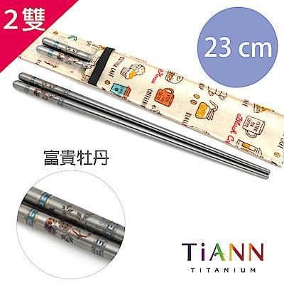 TiANN 純鈦筷子 牡丹(2雙)