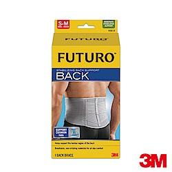 3M FUTURO護多樂 特級型護腰-灰色(S-M)
