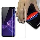 Bodong For Galaxy S9+  UV膠透明滿版鋼化玻璃貼 (贈UV燈)