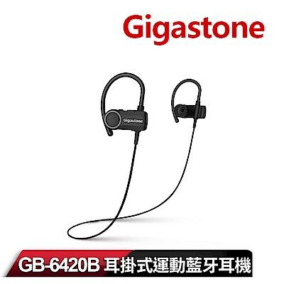 Gigastone GB-6420B 耳掛式運動藍牙耳機