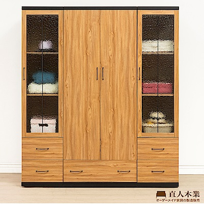 日本直人木業-NOUN柚木工業風一個下抽二個邊櫃170CM衣櫃(170x57x201cm)