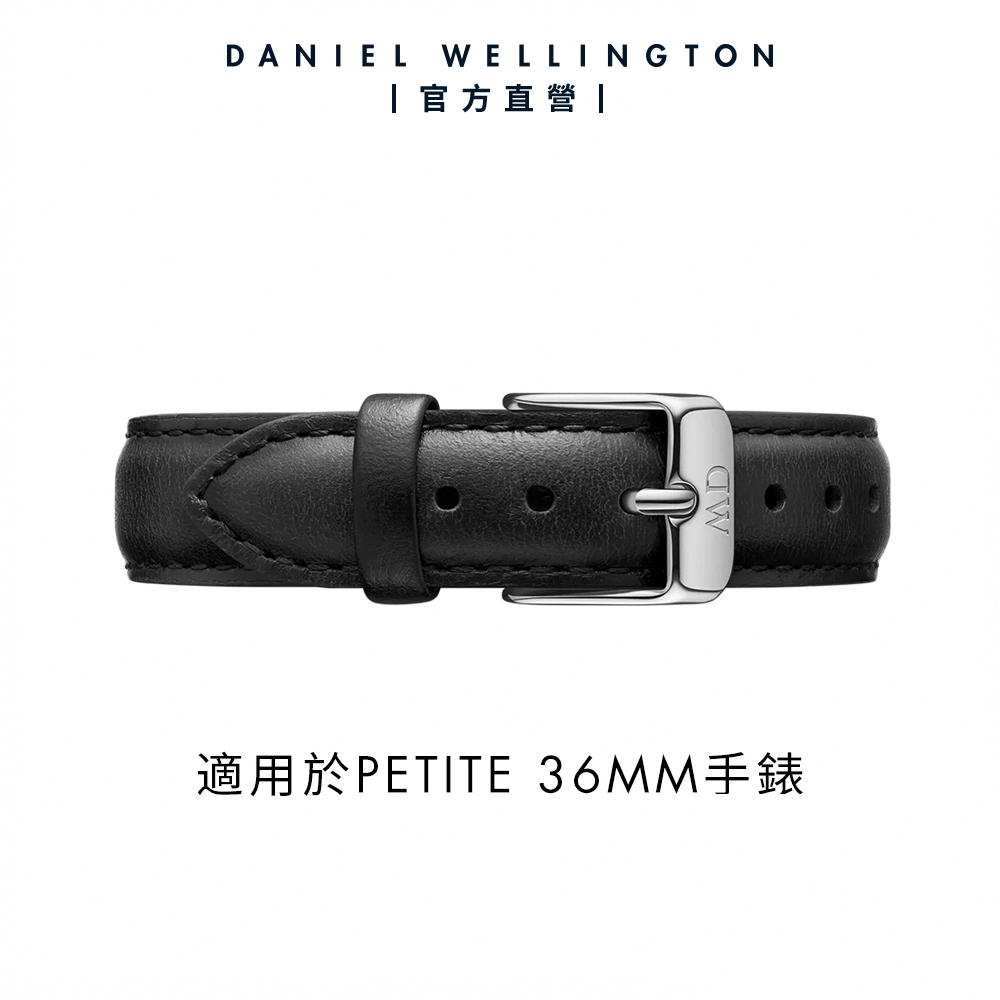 【Daniel Wellington】Petite Sheffield 16mm爵士黑真皮錶帶-銀 DW錶帶