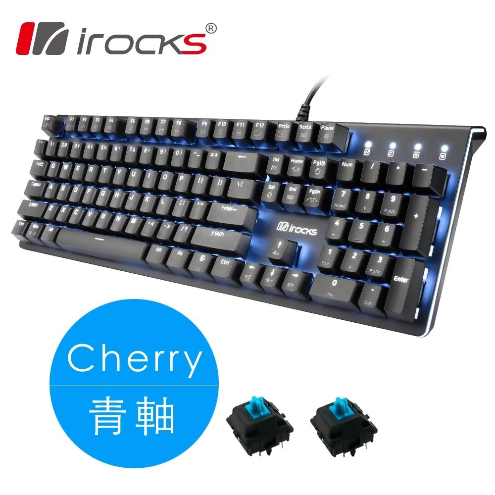 irocks K75M 黑色上蓋單色背光機械式鍵盤