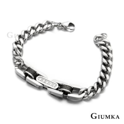 GIUMKA白鋼手鏈情侶甜蜜時光(兩款任選)