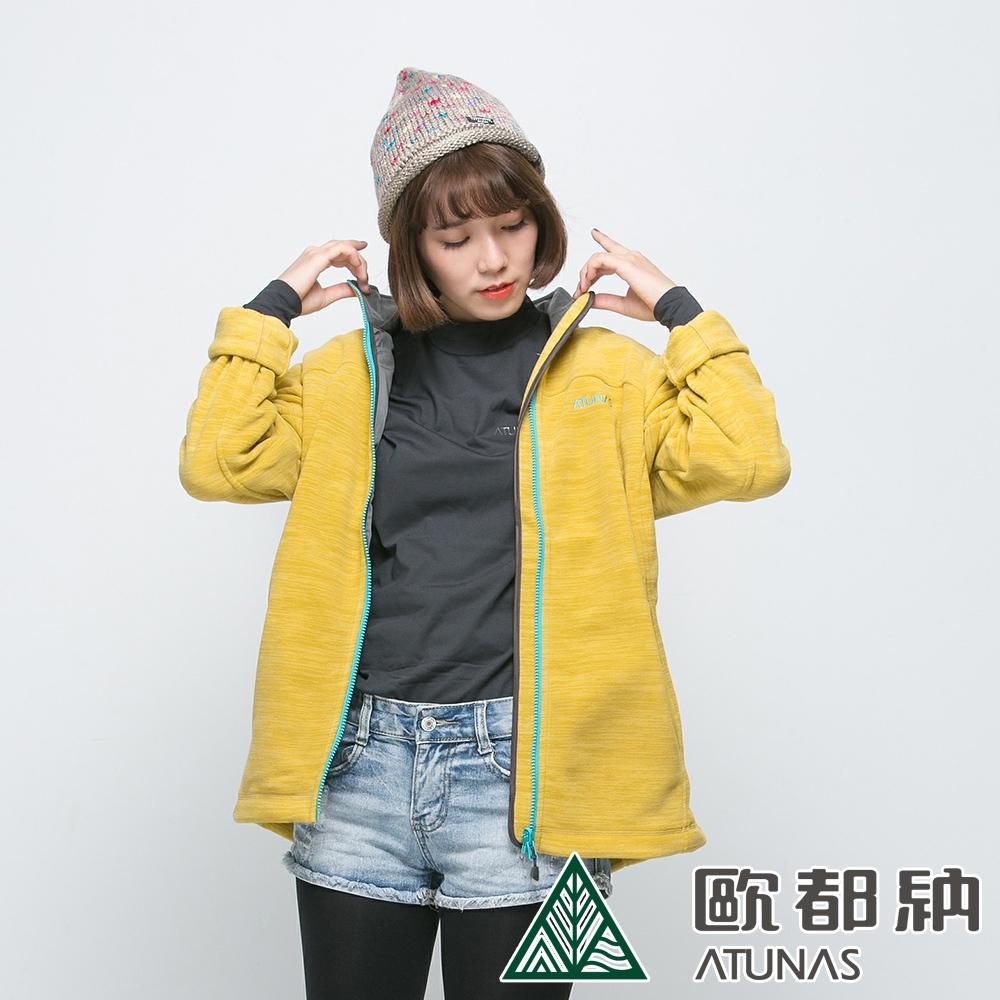 【ATUNAS 歐都納】女款Polartec刷毛透氣快乾保暖休閒外套A-G1341W芥末黃/零碼出清