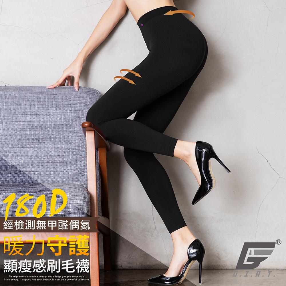 GIAT台灣製180D裡起毛褲襪(九分款-經典黑)