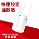 Mercusys 水星 MW300RE 300Mbps Wi-Fi 訊號延伸器 product thumbnail 1