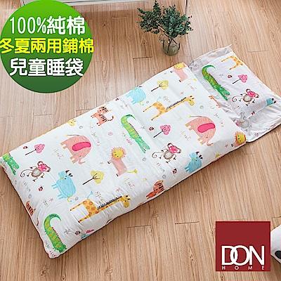 DON歡樂動物城 多功能冬夏兩用鋪棉兒童睡袋