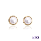 ides愛蒂思 時尚輕珠寶淡水貝珠耳環/典雅氣質(半珠型)