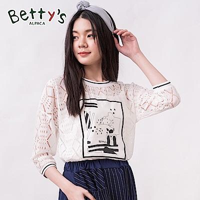 betty's貝蒂思 蕾絲透膚圓領印花羅紋袖口上衣(白色)