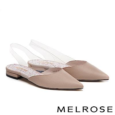 低跟鞋 MELROSE 知性簡約牛皮拼接透明後繫帶低跟鞋-米