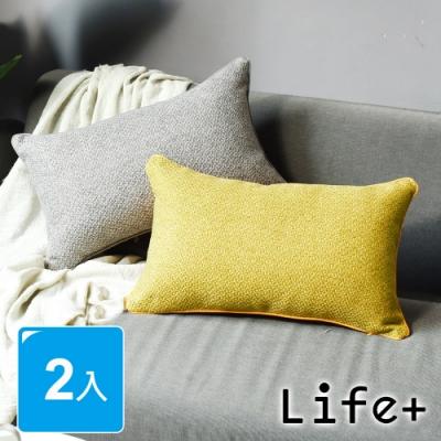 (超值2入組) Life+ 優雅北歐色調 棉麻舒適長型抱枕/腰靠枕