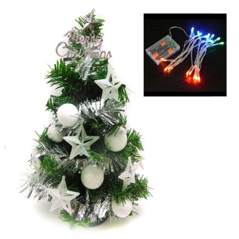 摩達客 迷你1尺(30cm)裝飾聖誕樹(冰雪白系+LED20燈彩光電池燈)