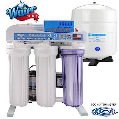 怡康 微電腦五道櫥下型 RO淨水機-ROAC540