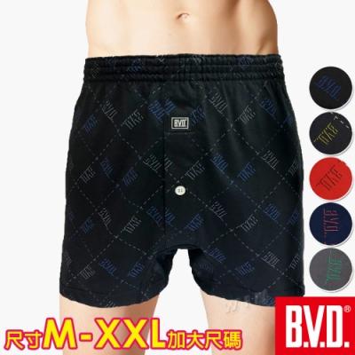 BVD 速乾菱格紋開襟針織印花平口褲-3件組