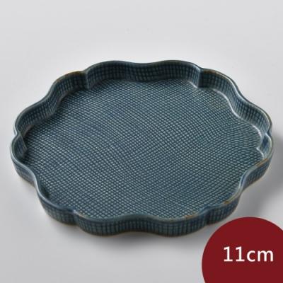 Tojiki Tonya美濃下石陶製花盤11cm-藏青色