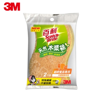 3M 百利細緻餐具專用木漿棉菜瓜布好握型15+1片裝