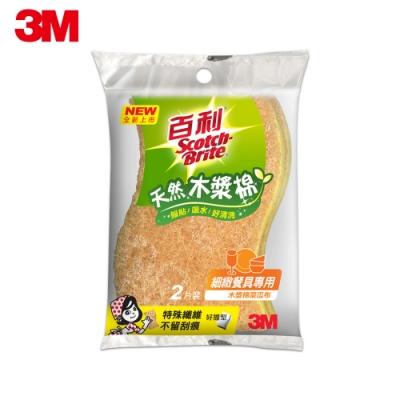 3M 百利木漿棉菜瓜布好握型-細緻鍋具/細緻餐具專用16片裝