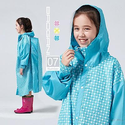 【寶嘉尼 BAOGANI】B07千鳥格背包兒童雨衣 - 藍色