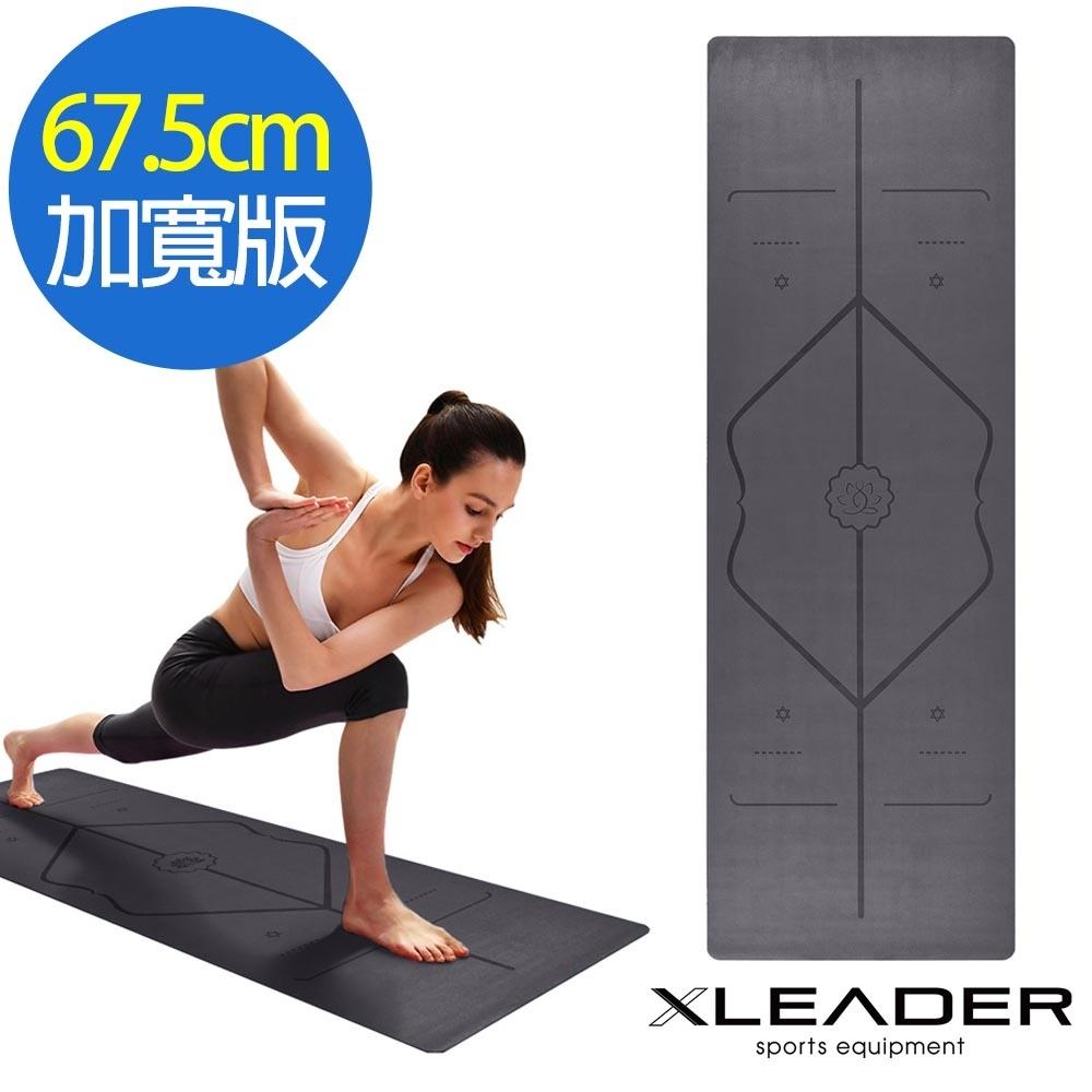 Leader X 加寬版 專業防滑天然橡膠正位線麂皮絨瑜珈墊 瑜珈毯鋪巾 1mm 靜謐灰-急