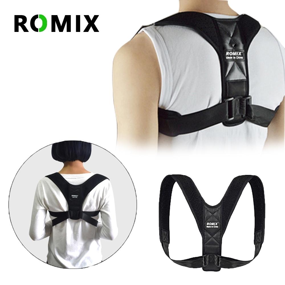 ROMIX 背背佳 駝背矯正帶 學生兒童成人改善駝背矯正神器 矯姿背帶 防駝背心