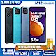 [9H鋼化貼組合] Samsung M12 (4G/128G) 6.5吋 4+1鏡頭智慧手機 product thumbnail 1